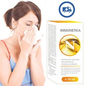 Immunetika